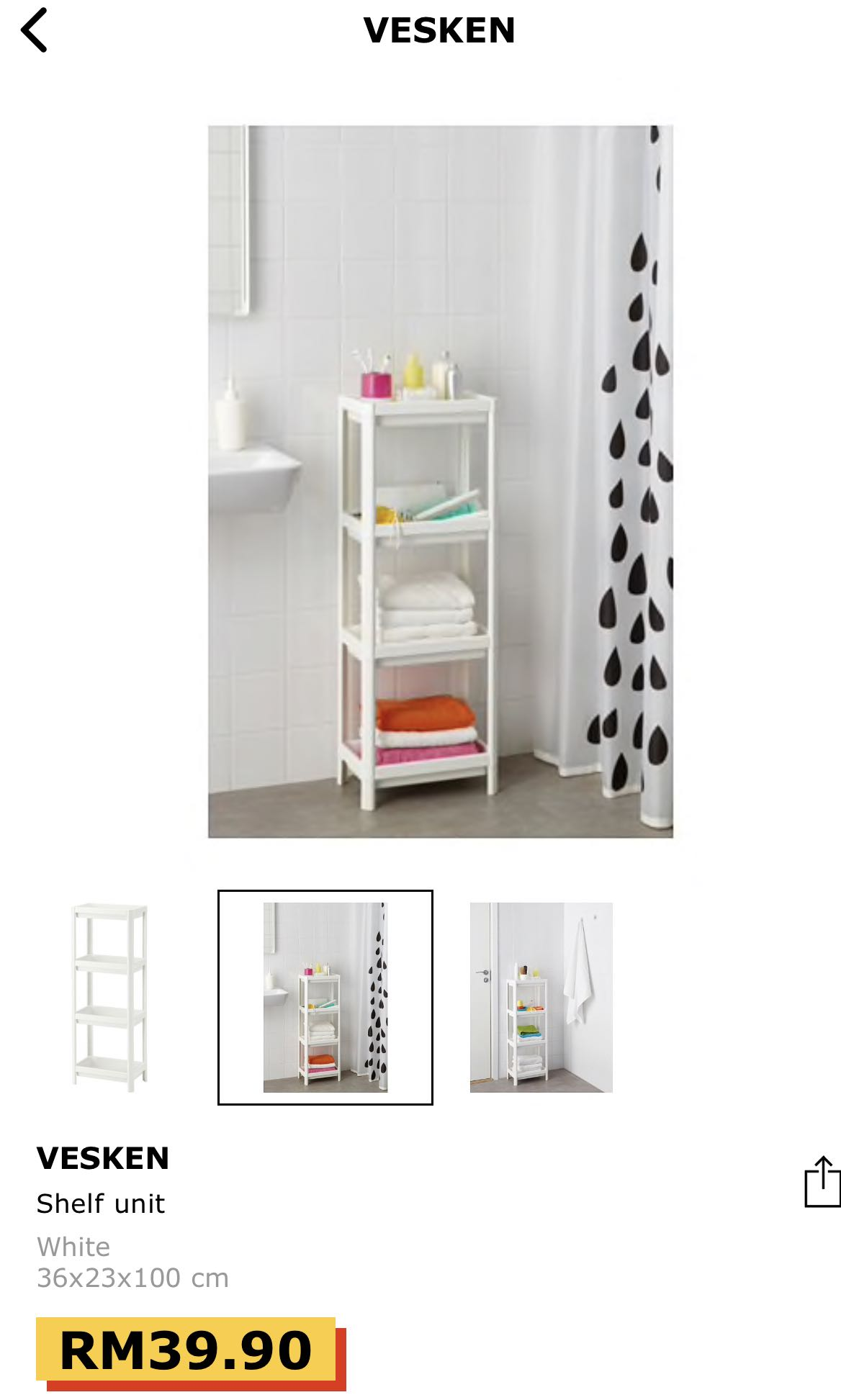 Ikea Vesken New Ikea Vesken Shelf Unit