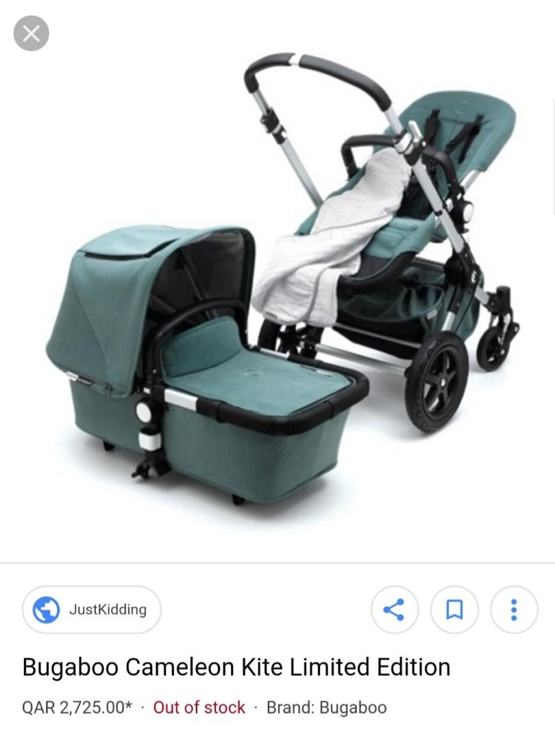Bugaboo Stroller How To Fold Bugaboo Cameleon 3 Kite Limted Edition On Carousell