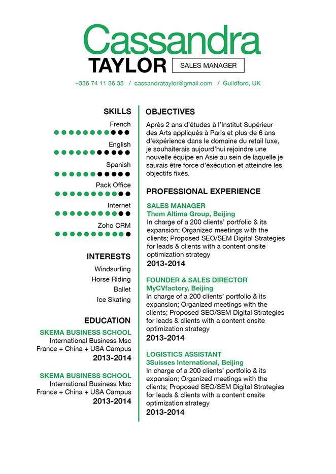Simple resume template Unique Resume · myCVfactory - Concise Resume Template