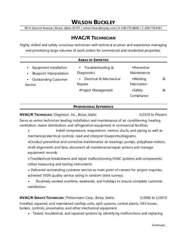 boiler engineer resume example