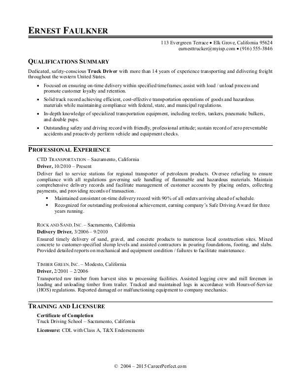 semi truck driver resume sample
