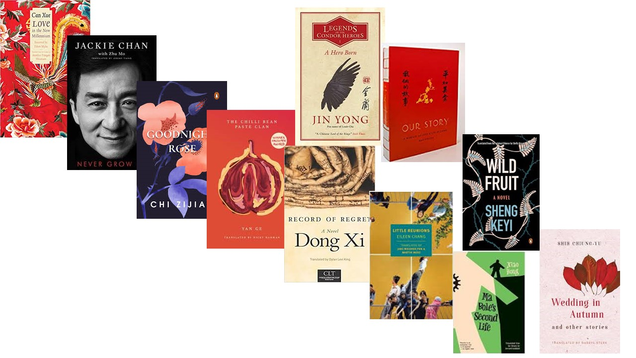 Lit Chinois But Paper Republic Chinese Literature In Translation