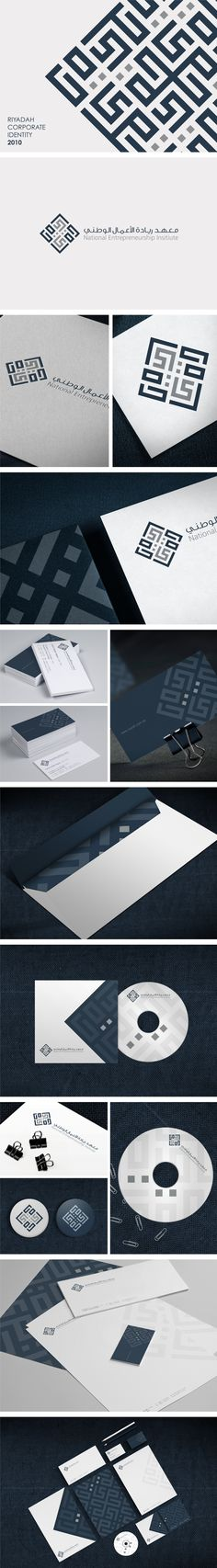 283 best stationery suites and folders images on Pinterest - resume holders