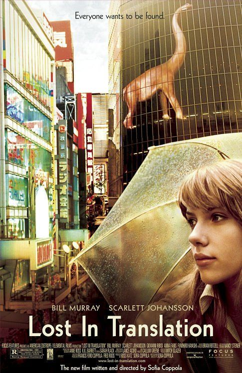 102 best Lost In Translation images on Pinterest Movies, Sofia - missing in action poster