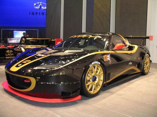 11 best Lotus Evora Enduro GT images on Pinterest Car, Art and Cars - accident report template word