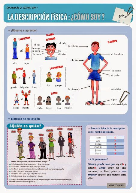 132 best Así soy yo images on Pinterest Spanish classroom - free lined paper to print