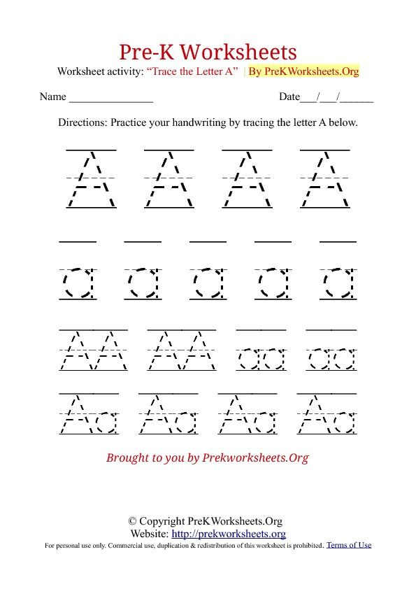 104 best Pre-School Alphabet Worksheets images on Pinterest - work letter