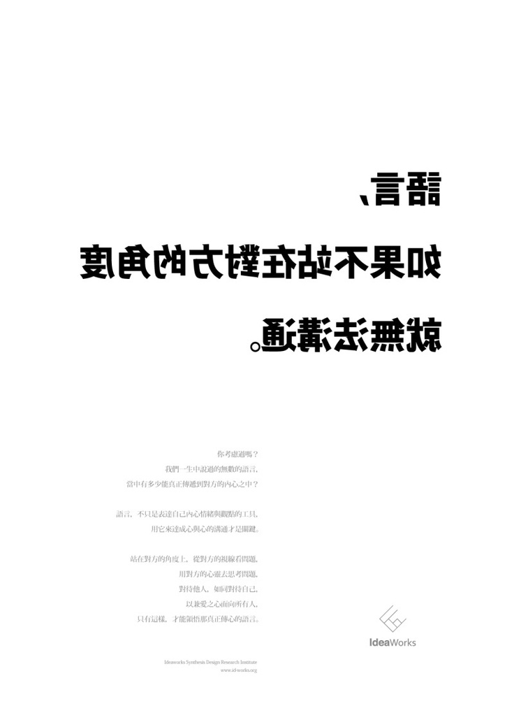 519 best Chinese typography images on Pinterest Chinese - portfolio cover letter