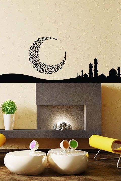 960 best ☪️Islamic Decor☪ images on Pinterest Islamic decor