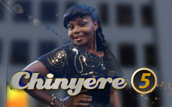 Chinyere-Akwueh-MTN-Project-Fame
