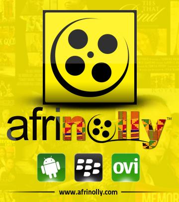 afrinolly-logo