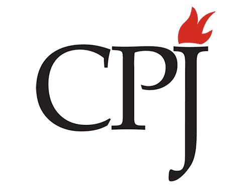 cpj-logo (1)