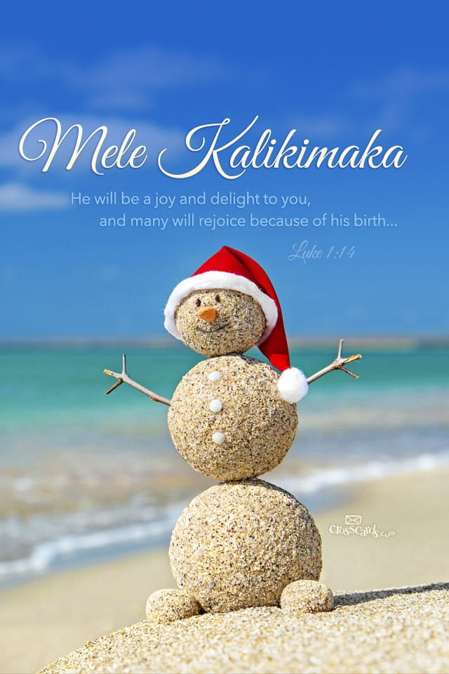 Fall Scripture Iphone Wallpaper December 2013 Mele Kalikimaka Desktop Calendar Free