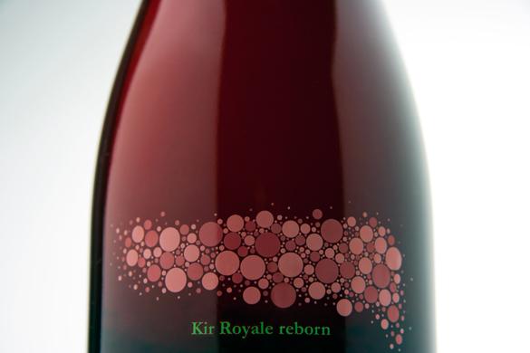 Kir_Royale_reborn