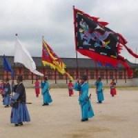 sydkorea-resa