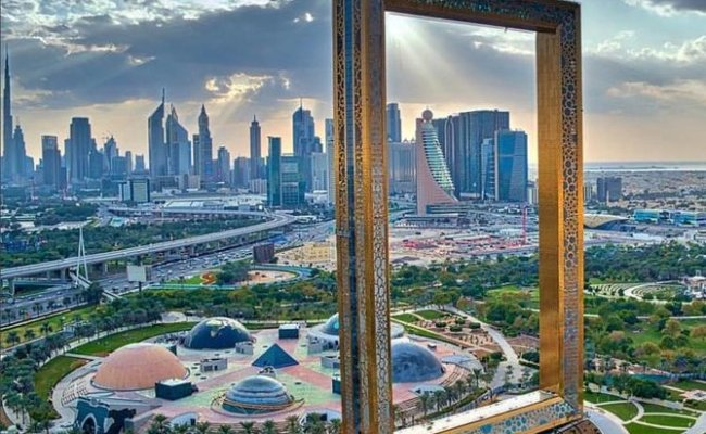Dubai Frame Entrance Ticket 2019