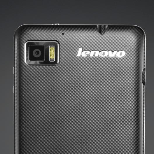 Lenovo_Phone