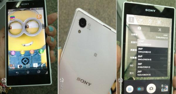 Sony_Honami_Camera_Specs