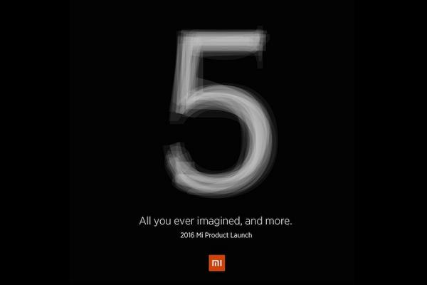 Xiaomi Mi 5 Launch Event