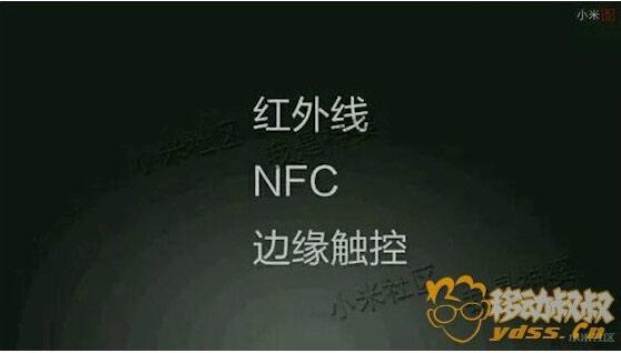 Xiaomi Mi5 Leaked PPT