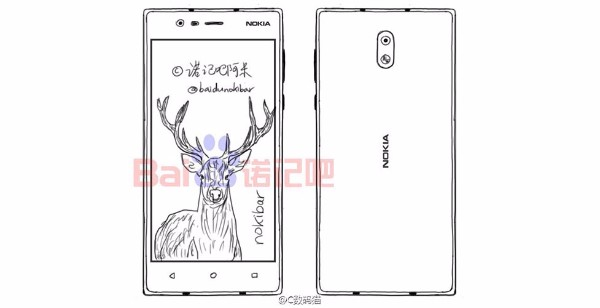 Nokia E1 Design sketch Leak