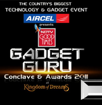 Gadget_Guru_Conclave_And_Awards