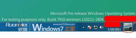Windows_8_leak_Pic_3