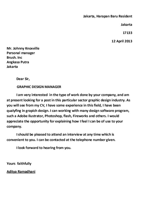 letter to the manager for leave