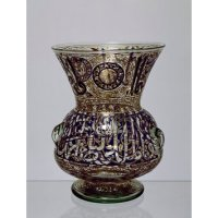 Mosque lamp | Brocard, Philippe-Joseph | V&A Search the ...
