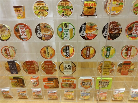 In Japan Ramen Soups A Museum Rave Therecordcom