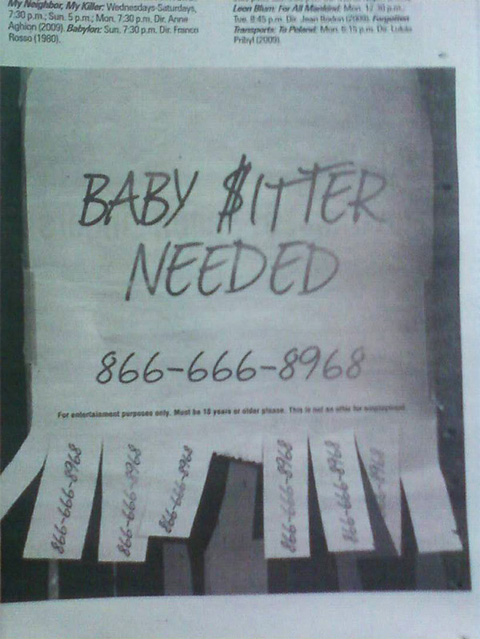 babysitter wanted ads