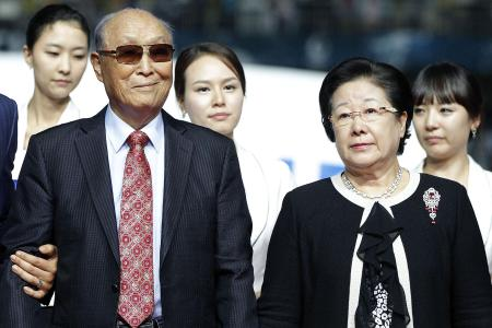 Seongnam Ilhwa Chunma Wiki