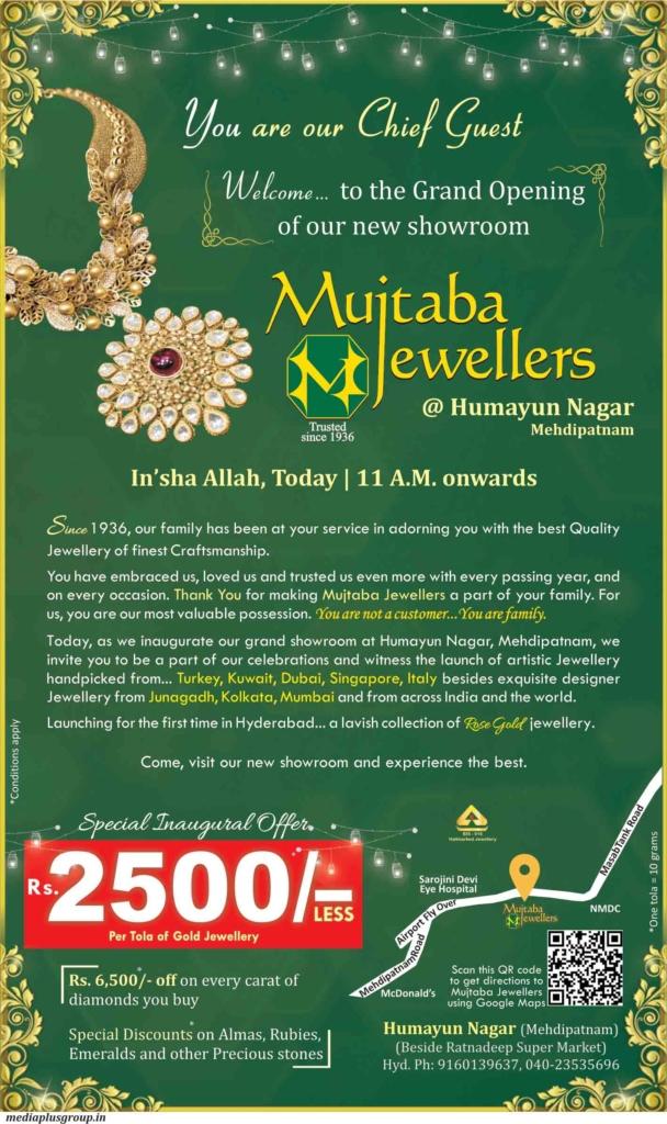 Best Jewellery Ads Mujtabad Inauguration Advertisement - Media Plus