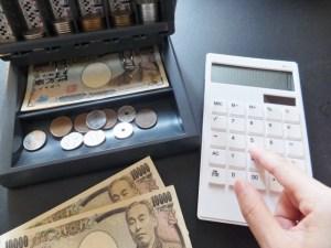Money (5)