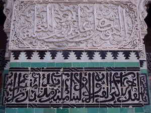 Two calligraphic inscriptions in contrasting styles on the façade of Bouinania Madrasah Image