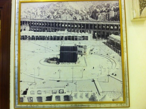 Image of Al-Masjid al-Haram during the first Saudi expansion. Most of the major architectural components and features of the Mosque were from the Ottoman period.