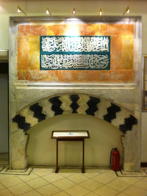 Image of A marble arch over one of the entrances of al-Masjid al-Haram dating back to the early Ottoman period.