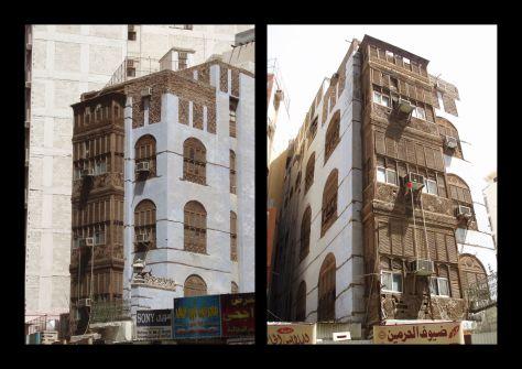 Image of More traditional Shamiyyah buildings with projecting mashrabiyyahs or rawashin
