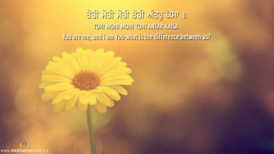 Ek Onkar Hd Wallpaper 7 Beautiful Sikh Mantras Free Hd Wallpapers Download