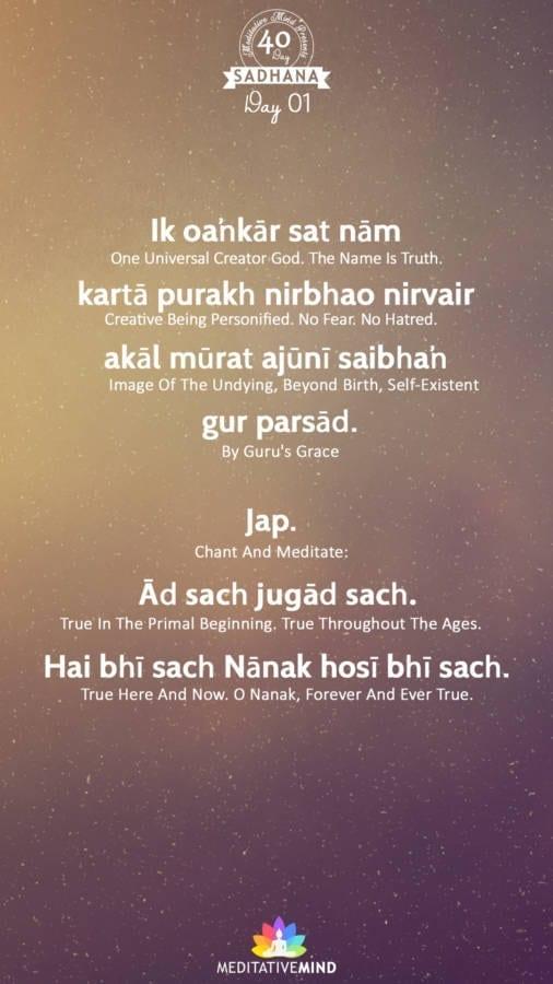 Ek Onkar Hd Wallpaper 40daysadhana Day 01 Mool Mantra Ik Onkar Mantra