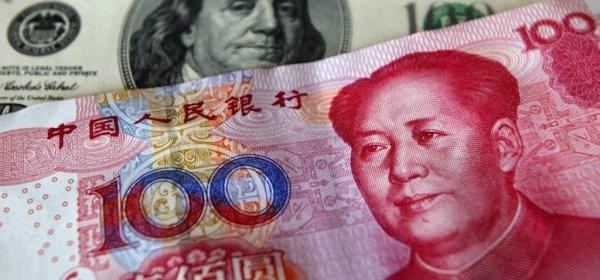 yuan_dollar (1)
