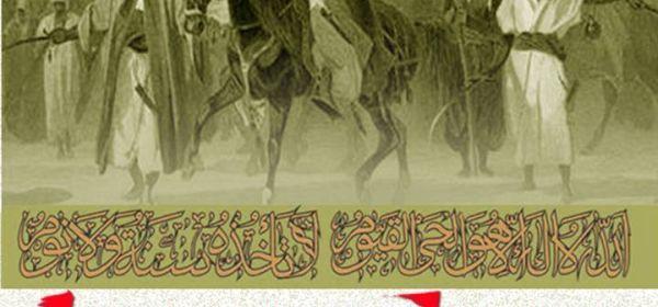 islamic-jihad-cover