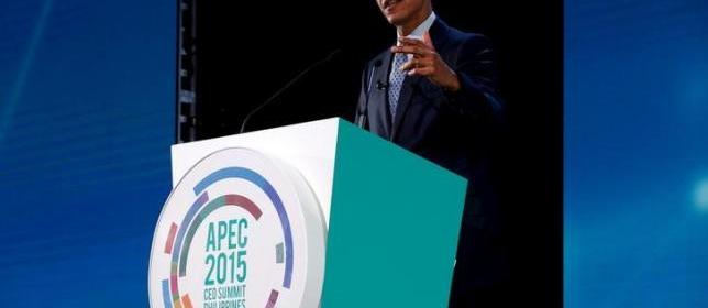 U.S. President Barack Obama delivers remarks at the APEC CEO Summit in Manila, Philippines, November 18, 2015. REUTERS/Jonathan Ernst