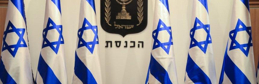Illustration of Israeli flags standing next to the Israeli state symbol, in the Israeli parliament (knesset). November 06, 2014. Photo by Nati Shohat/FLASH90 *** Local Caption *** ?î? äî?é?ä ?â? é???? ë??ú ?â?éí î???ä ?é?????öéä ô??é?é