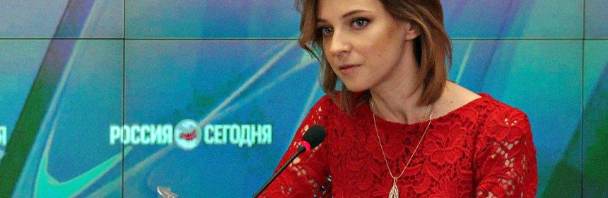 Natalija Poklonskaja - titulka
