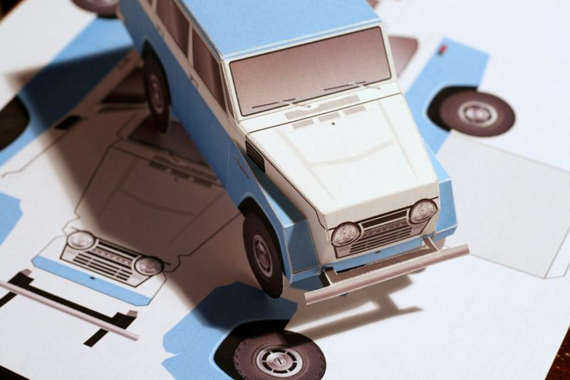 Papercruiser Foldable PDF Trucks