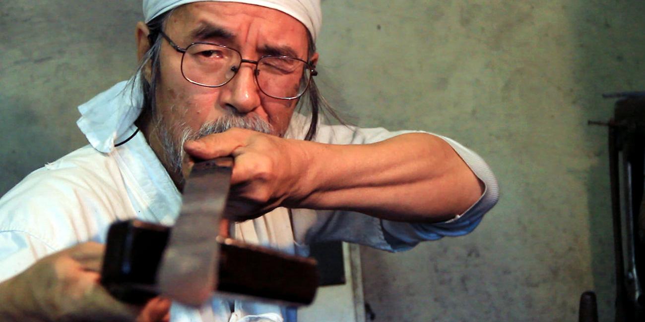 Watanabe-sword-maker