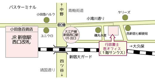 megumi-map2