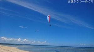 車いすユーザーにも対応したモーターパラグライダーで沖縄の空を満喫してみませんか。