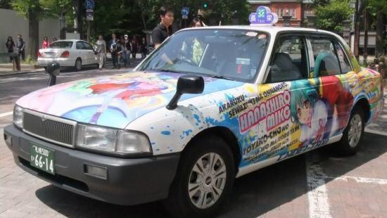 Eu não entraria num desses nem em sonho (além do que, os táxis japoneses são caríssimos)